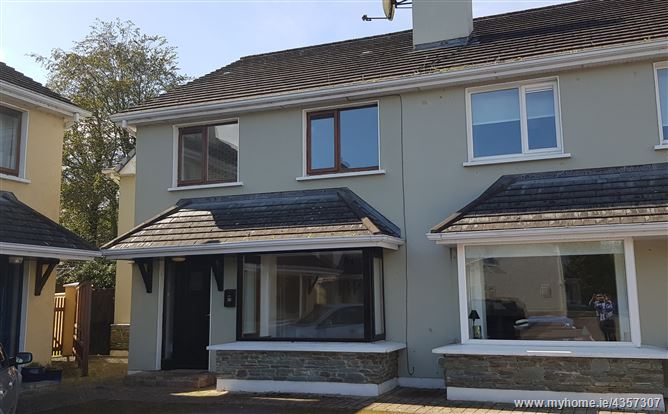 Main image for 43 Cill Muire, Kenmare, Kerry