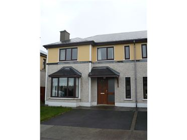 Photo of 48 Templegreen , Newcastle West, Co. Limerick