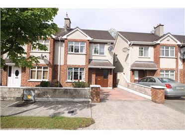 Photo of 25 Heathfield Close, Kinnegad, Westmeath