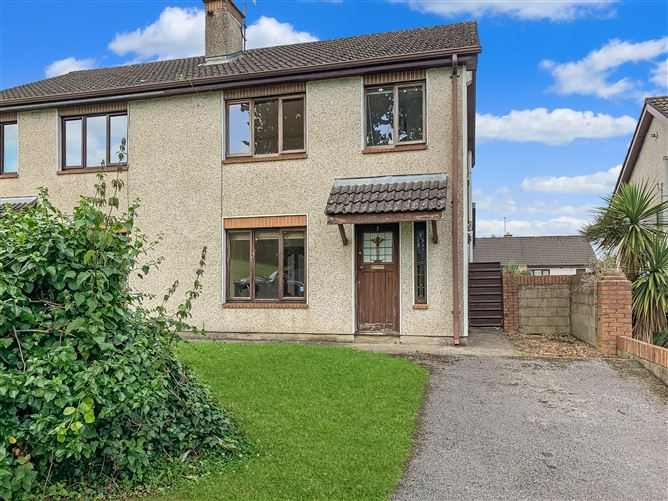 Main image for 3 The Beeches, Briarfield, Castletroy, Limerick