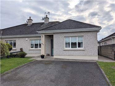 Main image of 130 Coille Bheithe, Nenagh, Tipperary