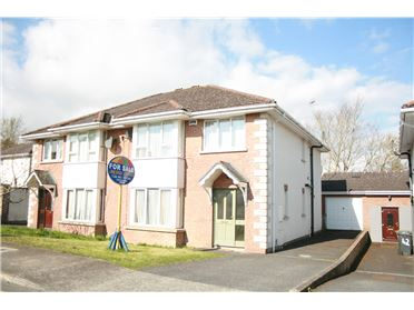Photo of Rockfield Court , Dundalk, Louth