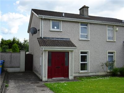 9 Iona Close, College Court, Castletroy, Limerick