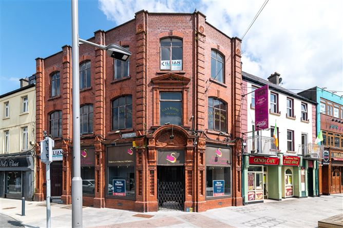 Main image for Dillons Corner,Northgate Street,Athlone,Co. Westmeath,N37 R280