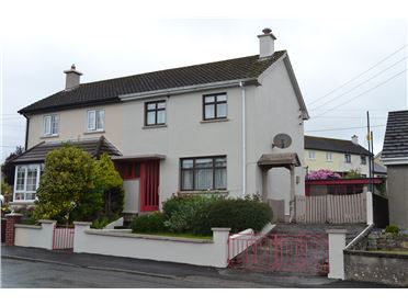 Photo of 10 Newpark High Street , Graiguenamanagh, Kilkenny