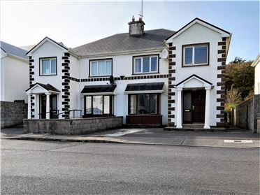 Photo of 12 An Tulan Cleasach, Spiddal, Galway