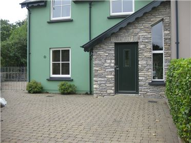 Photo of Cromwell's Court, Kenmare, Kerry