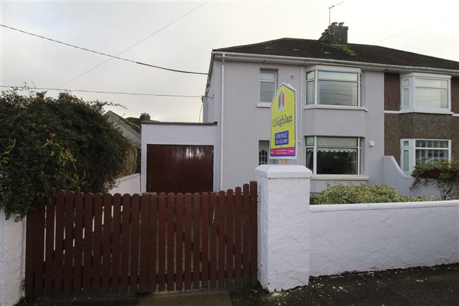 5 Sundrive Park, Ballinlough, Cork City