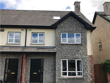 Photo of 31 The Haven, Millers Brook, Nenagh, Tipperary