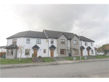 Main image of 1, 2, 3 & 4 Park Mews, Coulter Place, Dundalk, Louth