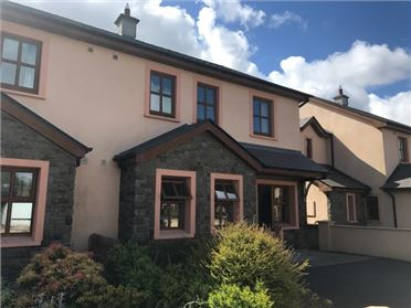 Photo of 15 Clearwater, Glenbeigh, Kerry