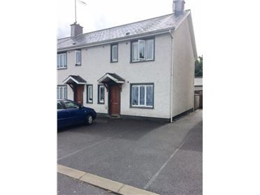 Photo of 7 Bank Gardens, Henry Street, Roscommon, Roscommon