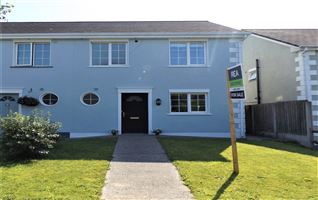 3 Ayrhill Court, Roscrea, Tipperary