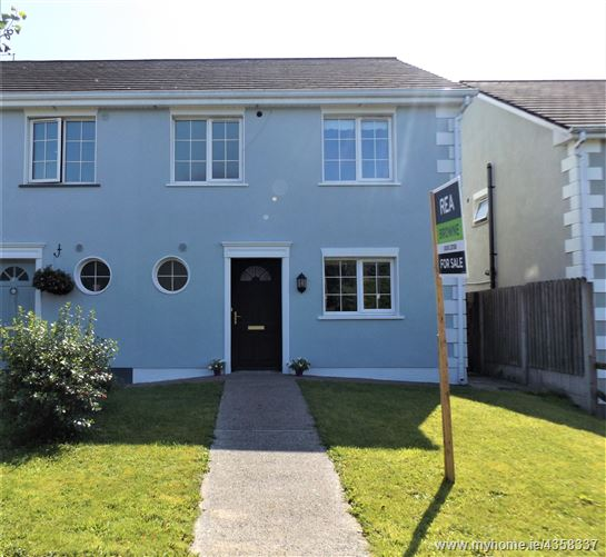 Main image for 3 Ayrhill Court, Roscrea, Tipperary