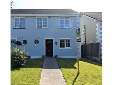 Main image of 3 Ayrhill Court, Roscrea, Tipperary