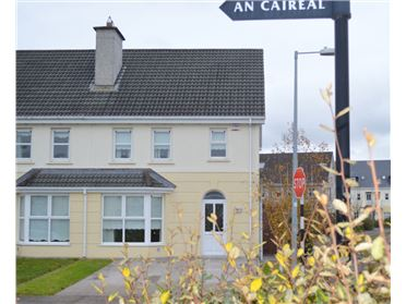 Photo of 1 An Caireal, Cul Ard, Carrigtwohill, Cork