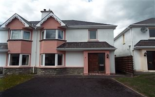 5 Sunnyhill, Dromnevane, Kenmare, Kerry
