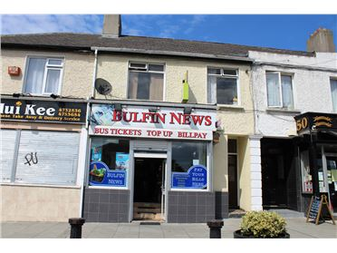 Photo of Bulfin News, 51 Bulfin Road, Inchicore,   Dublin 8