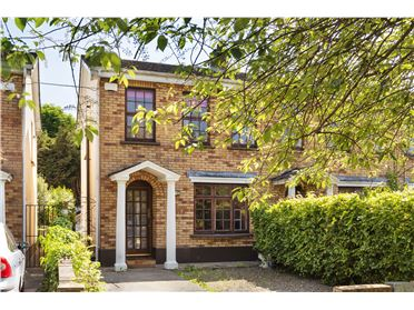 Photo of 5 Ophaly Court, Dundrum, Dublin 14
