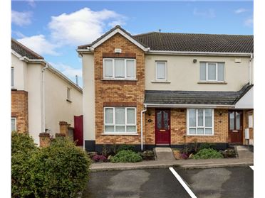 Main image of 17 Castleview Green, Swords, County Dublin