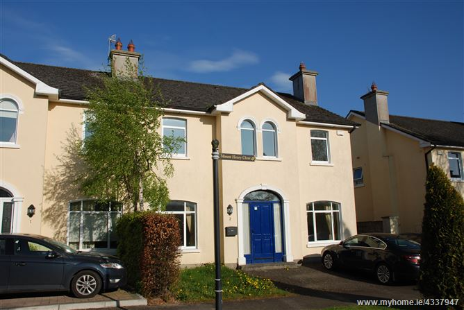 2 Mount Henry Close, Killenard, Portarlington, Co. Laois