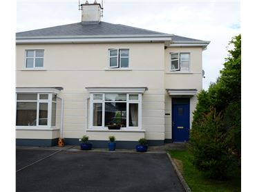 Main image of 8 Tullach na Carraige, Loughrea, Galway
