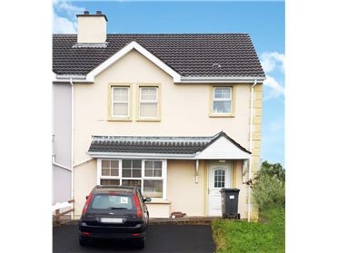 Photo of 11 The Croft, Glencar, Letterkenny, Co. Donegal