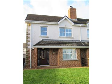 Photo of Shannon Grove, Carrick-on-Shannon, Leitrim