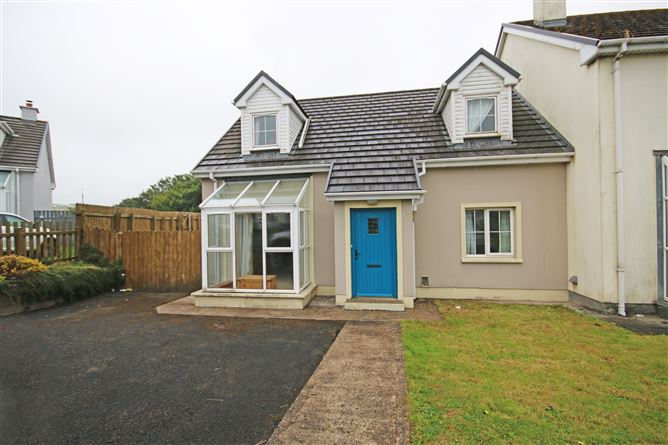 Main image for 8 Beach Park, Downings, Donegal