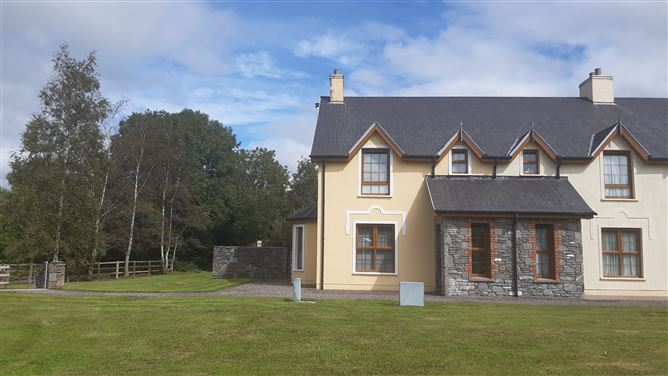 Main image for 1 Tubrid Park, Kenmare, Kerry