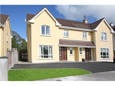 Photo of 6 Orchard Drive, Clarecastle, Ennis, Co. Clare, V95 H52K