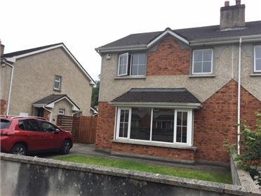 Photo of 3 Castlemorris Orchard, Ballymullen, Tralee, Kerry