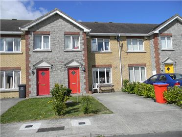 Main image of College Heights, Hoeys Lane, Dundalk, Louth