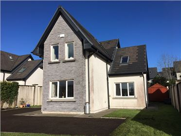 Main image of 82 Inis Cealtra, Ballina, Tipperary