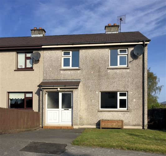 Main image for 42 Woodbrook Heights, Ballisodare, Sligo