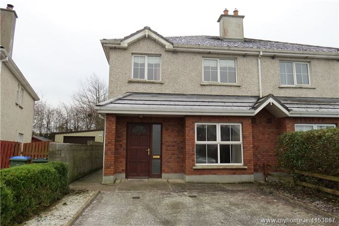63 Coille Bheithe, Nenagh, Co. Tipperary, E45RX73