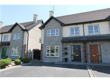 Photo of 22 The Haven, Millersbrook, Nenagh, Tipperary