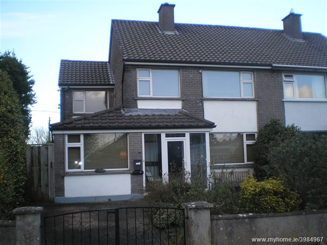 Photo of 2, ARDMORE ROAD, HIGHFIELD PARK, Taylors Hill, Galway City
