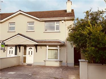 Main image of 6 Abbey Park, Tralee, Kerry