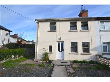 Photo of No. 4 Eire Street, Gorey, Wexford