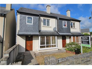 Photo of 8 Wayside Park, Clonakilty,   West Cork