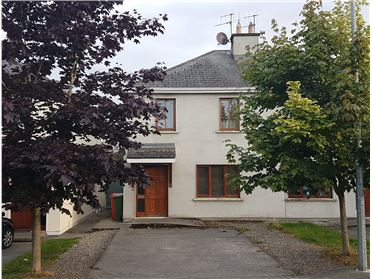 Photo of 14 Castle Court, Shinrone, Offaly