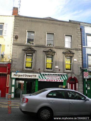 2nd Floor Office Suite, West End House, Drogheda, Louth