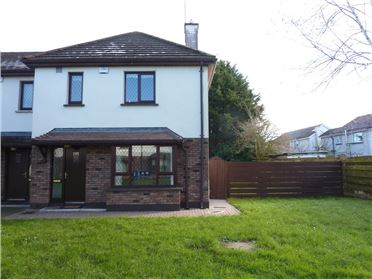 Photo of Clayton Hall, Staplestown Road, Carlow Town, Carlow