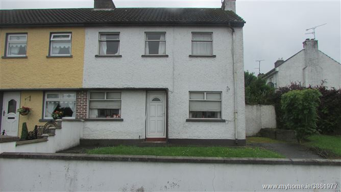 Photo of 22 The Cresent, Castleblayney, Monaghan