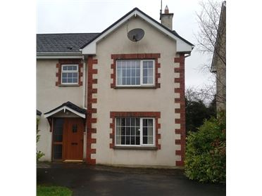 Photo of 5 Lismore View, Crossdoney, Cavan