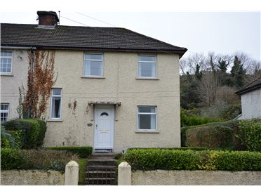 Main image of 8 St Michael Terrace, Carlingford, Louth