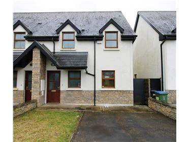 Photo of 19 Kilcooley Way, Gortnahoe, Thurles, Tipperary