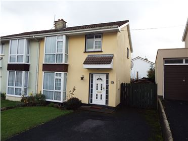 Photo of 33 Willow Park, Raheen, Limerick