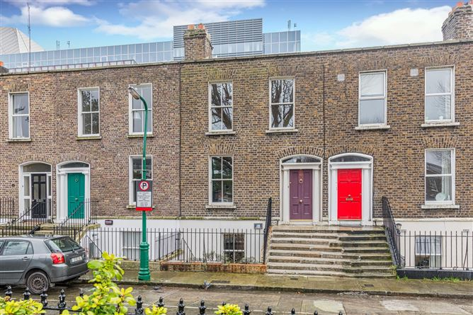 45 Pearse Square, South City Centre, Dublin 2